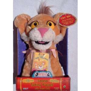 PBS Between The Lions LEONA Electronic Talking Plush