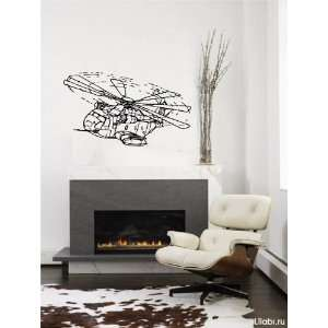 Helicopter Sikorsky Ch 53e Wall Decor Vinyl Decal Sticker