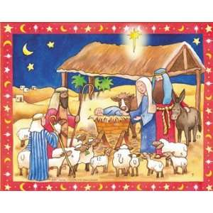 Advent Calendar   Manger